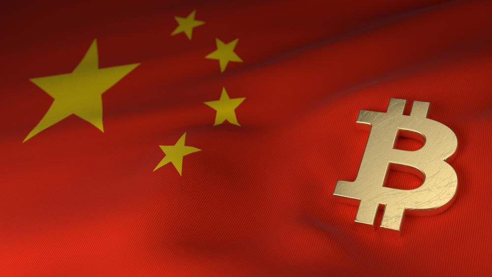 La Corte China legaliza el uso de Bitcoin como medio de pago