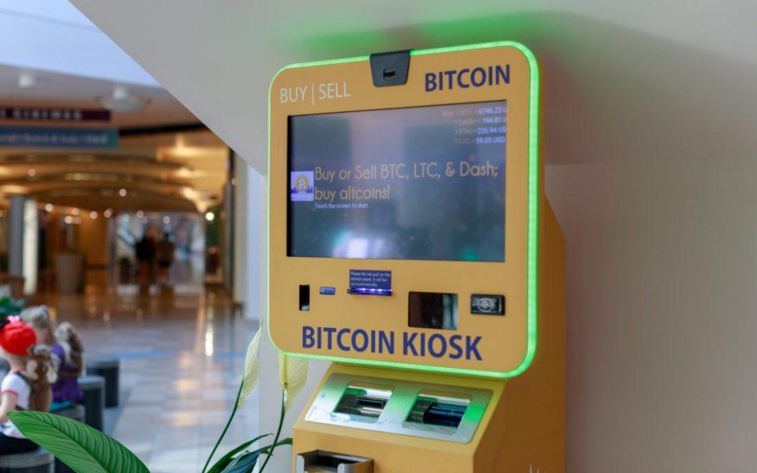 Chicago dispondrá de 30 cajeros nuevos para compra de cryptomoneda