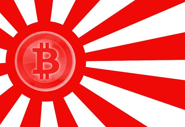 190 empresas criptográficas buscan operar en Japón