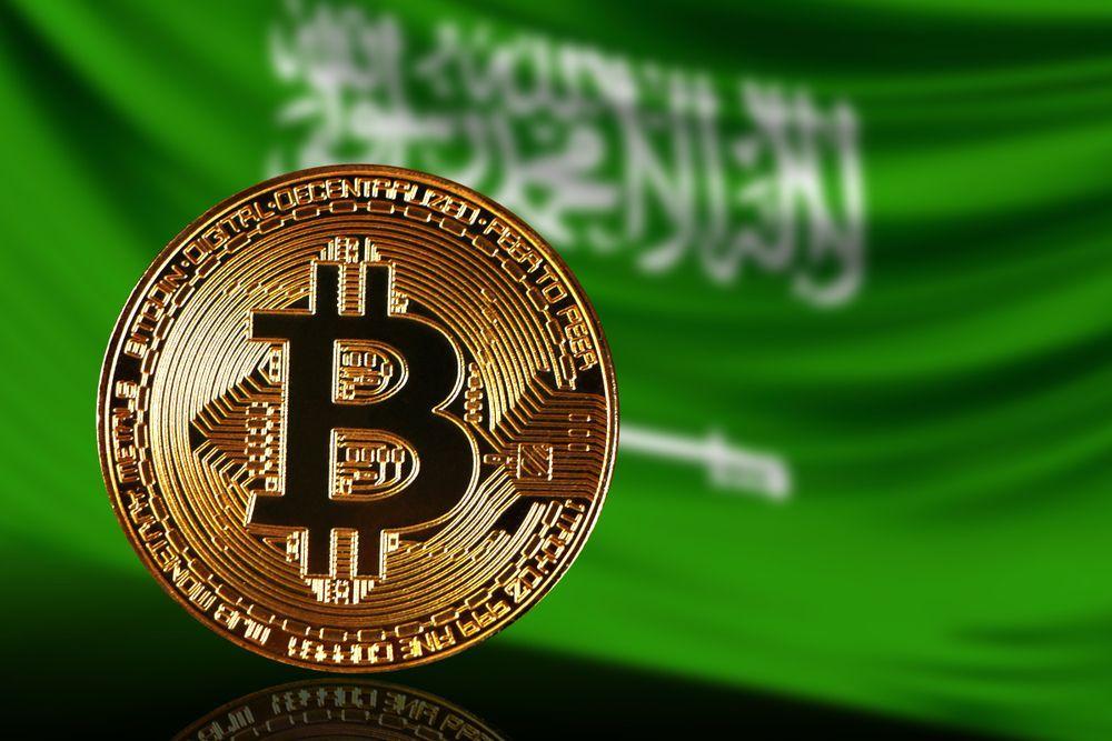 Emiratos Árabes Unidos y Arabia Saudita anuncian criptomoneda conjunta 'Aber'