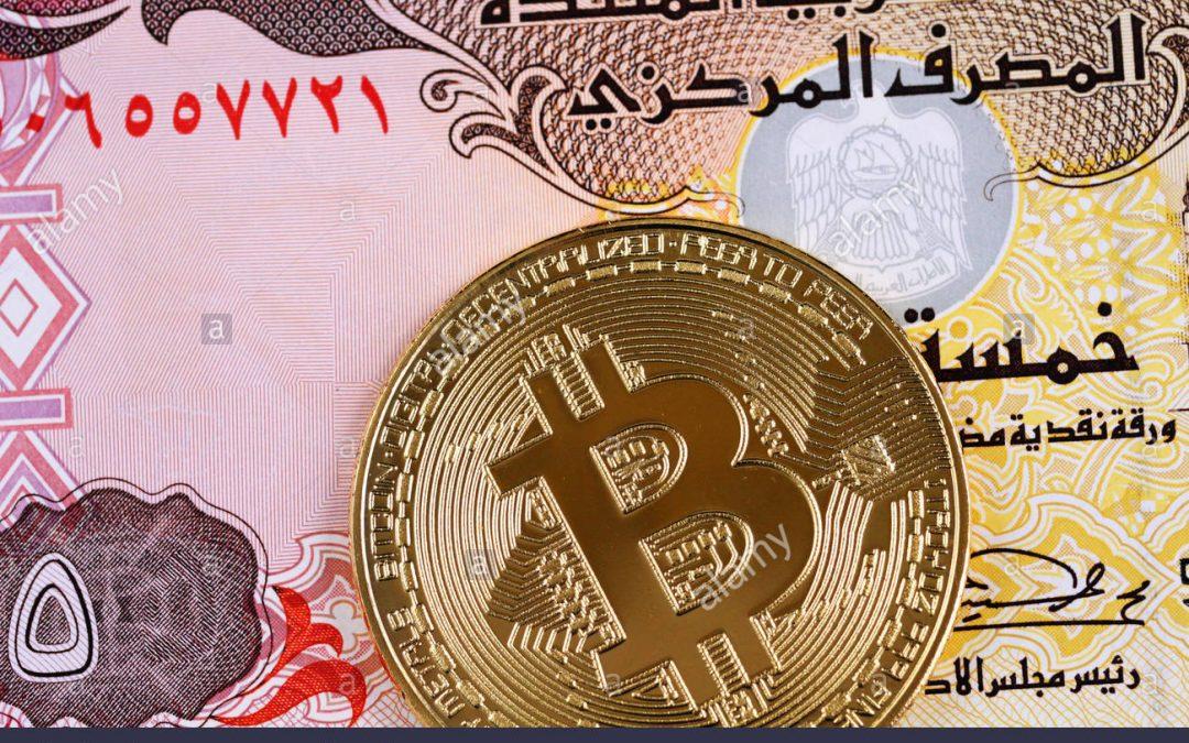 Emiratos Árabes Unidos discutirá blockchain y activos digitales en la 7ª Cumbre Mundial de Gobiernos