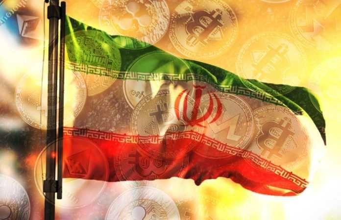 Irán lanza 'PayMon' de criptomoneda respaldada por oro