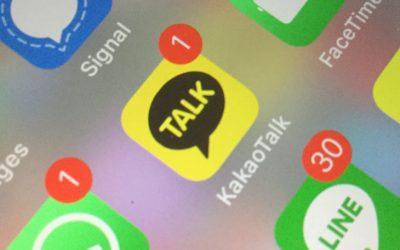 Kakao Talk (44 Millones De Usuarios) Integra Carteras Criptográficas